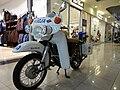 Motocykl milicyjny MZ ES250-2 Trophy (5).jpg