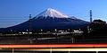 Mount Fuji (from Shin-Fuji Interchange).JPG