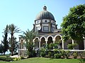 Mount of Beatitudes.jpg