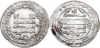 Mu'izz al-Dawla - Coin of Mu'izz al-Dawla