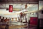 Museu TAM Aviação (18701854624).jpg