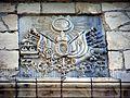 Mustashfa sultans symbol 1.jpg