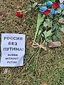Náměstí Borise Němcova 5.jpg