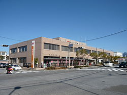 Nagahama post office.JPG