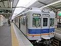 Nankai 22001 at Wakayama-shi Station.jpg