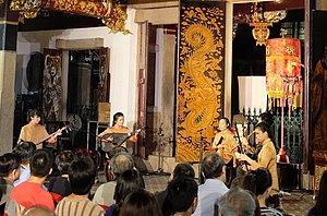 Music of Singapore - A Nanyin performance at Thian Hock Keng temple