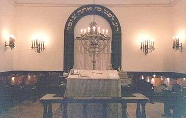 Napoli Sinagoga5.jpg
