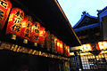 Narrow streets of historical part of Kyoto decorated with traditional japanese lanterns, Akachōchin, at a rainy city night.jpg