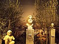 National Archaeological Museum of Athens 035.jpg