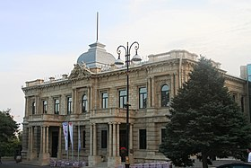 National Art Museum of Azerbaijan (de Burs House).JPG