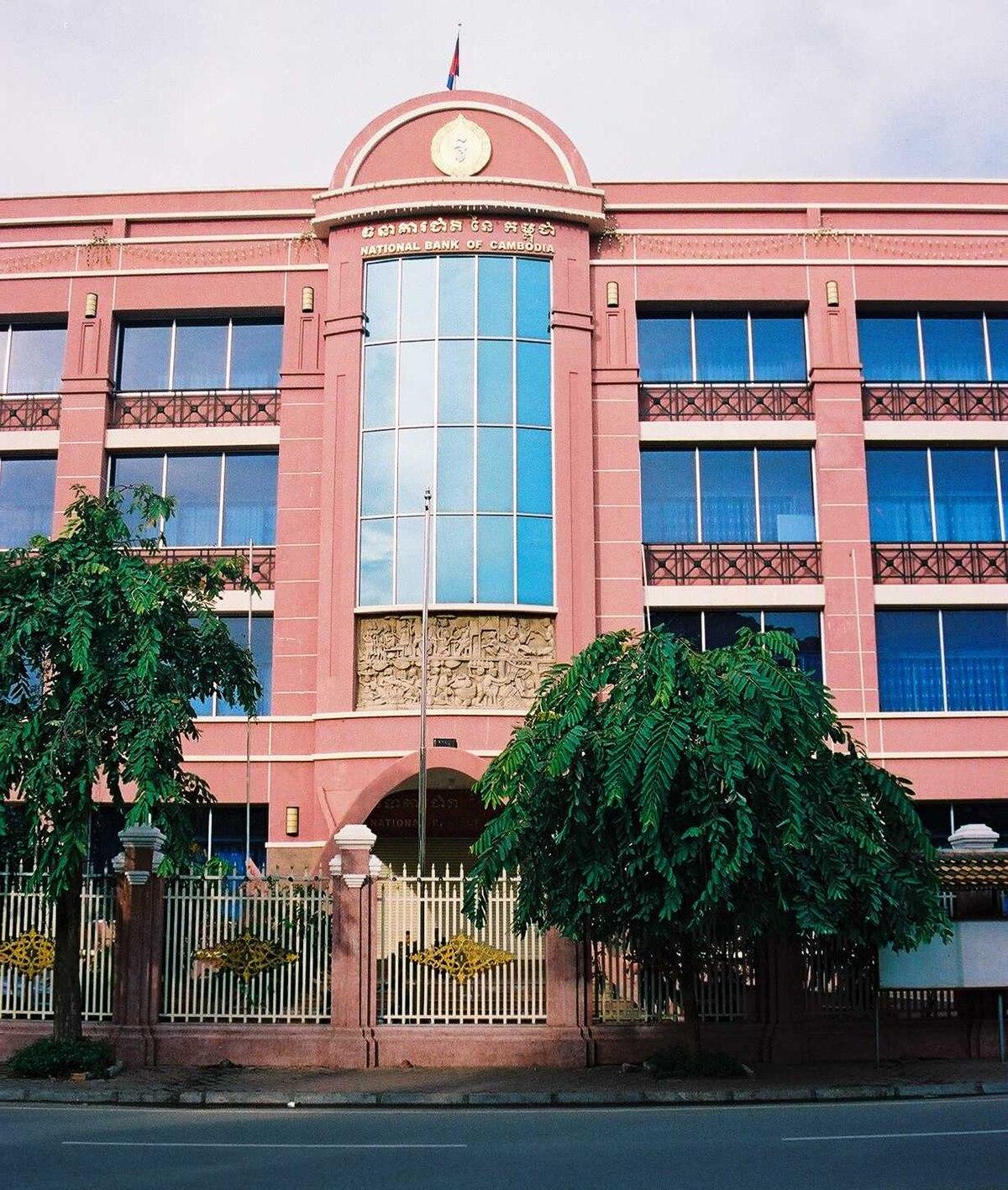 Cambodia: National Bank Of Cambodia