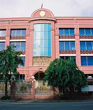 National Bank of Cambodia - Image: National Bank Cambodia