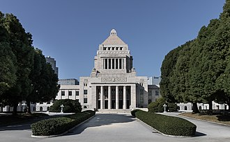 Politics of Japan - The National Diet Building in Tokyo