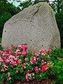 Naturdenkmal ND-H 224 - Växjö-Granit-Findling auf dem Messegelände.jpg