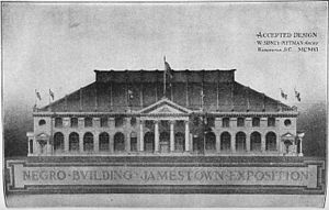 Jamestown Exposition - Negro Building, Jamestown Exposition