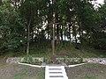 Nemenčinė, Lithuania - panoramio (125).jpg