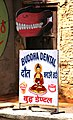 Nepal 2018-04-08 (41425427725).jpg