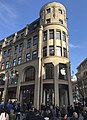 Neuer Apple Store Köln (204738143).jpeg