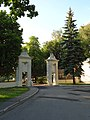 New Castle's gates in Hrodna - panoramio.jpg