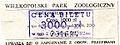 New ZOO, Poznan, ticket (2).jpg