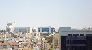 Central Bank of Cyprus - Central bank with Nicosia skyline