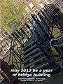 Nieuwjaarskaart eia 2011-2012.jpg