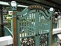 Nihonbashi-3.jpg