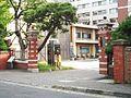 Niigata-Univ-Medical-School-Gate-2014091501.jpg