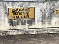 Nilgiri Mountain Railways, Kallar Station, India.jpg