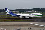 Nippon Cargo Airlines Boeing 747-481F (JA04KZ-34283-1384) (20566791535).jpg