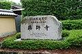 Nishinokyocho, Nara, Nara Prefecture 630-8042, Japan - panoramio - jetsun (5).jpg