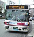 Nishitetsu.doi4-1.jpg