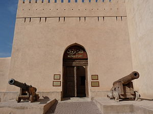 Nizwa Fort - Cannons at one of the gates