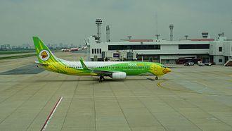 Nok Air - Nok Air Boeing 737-800 at Don Muang International Airport