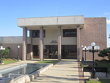 North Entrance, Bastrop, LA, City Hall IMG 2822.JPG