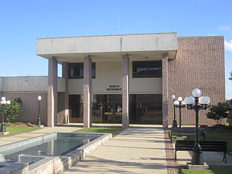 Bastrop, Louisiana - North entrance to Bastrop City Hall, designed by local architect Hugh G. Parker, Jr.