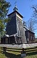Nowica, cerkiew św. Paraskewy (HB17).jpg