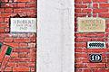 Numéro 019, Rue Louis Morard (Paris).jpg