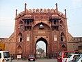 Nurmahal Sarai Mughal Heritage Punjab India.JPG