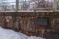 Nya Svenska Läroverket (Lärkan) 1882-1962 minnesplakett plaque 02.png