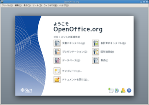 Wikipedia - Open office nouvelle version ...