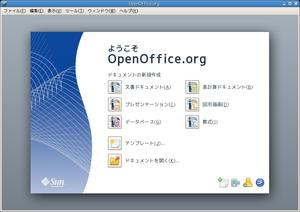 Wikipedia - Open office nouvelle version ...
