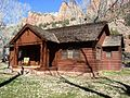 Oak Creek Residence 2 Zion NPS.jpg