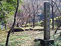 Obaradera (Sakurai).jpg