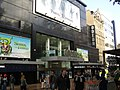 Odeon Cinema, Leicester Square - geograph.org.uk - 480464.jpg