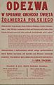 Odezwa w sprawie obchodów święta Żołnierza Polskiego 15.08.1936.jpg