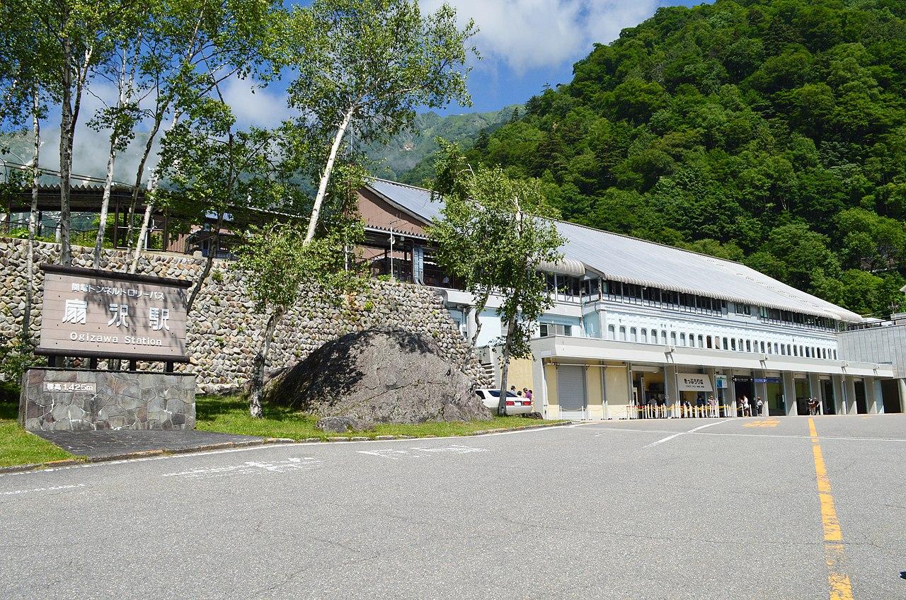 https://upload.wikimedia.org/wikipedia/commons/thumb/0/0f/Ogizawa_Station%2C_ekisha.jpg/1280px-Ogizawa_Station%2C_ekisha.jpg