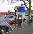 Old Courts Car Park - geograph.org.uk - 713261.jpg