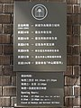 Old Taipei City Health Department opening hours 20180616.jpg