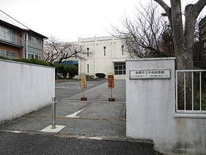 Old Takatsuki Tenjinyama City library.jpg